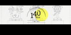 1881 : début d'une aventure scientifique de 140 ans